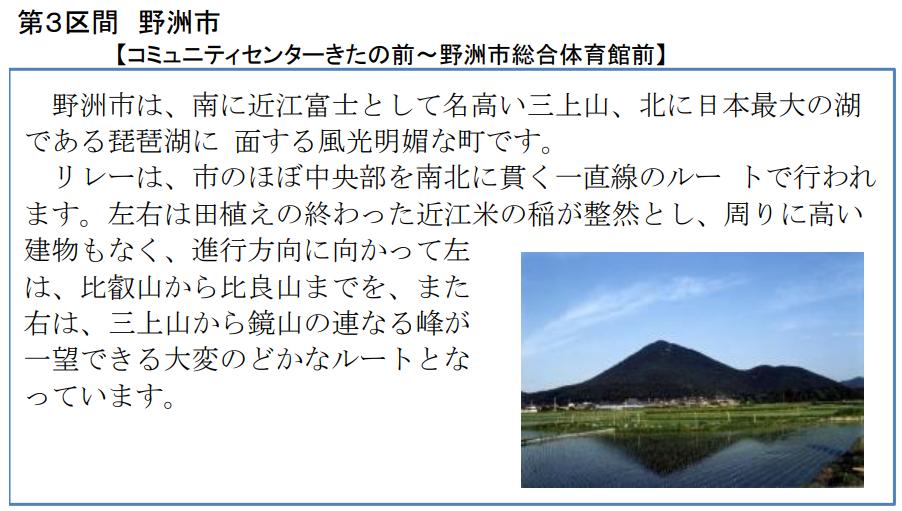 f:id:minamibiwako:20210514092022p:plain