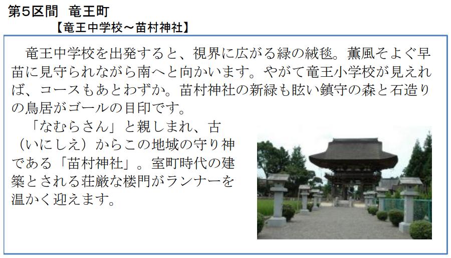 f:id:minamibiwako:20210514092510p:plain