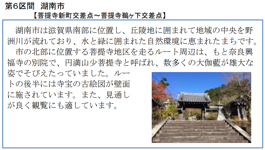 f:id:minamibiwako:20210514092529p:plain