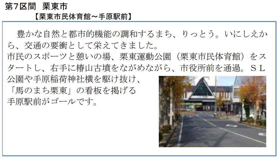 f:id:minamibiwako:20210514093742p:plain