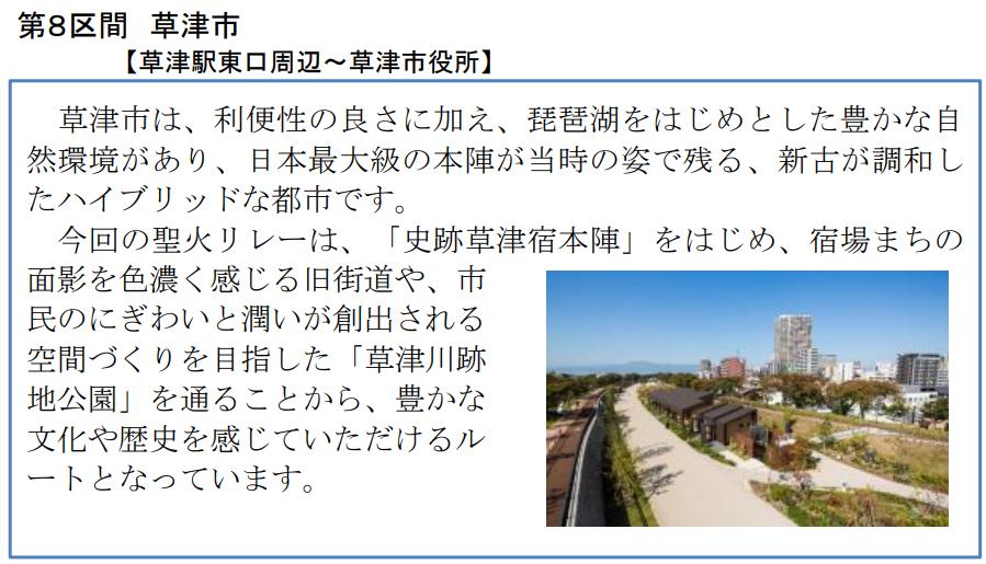f:id:minamibiwako:20210514093805p:plain