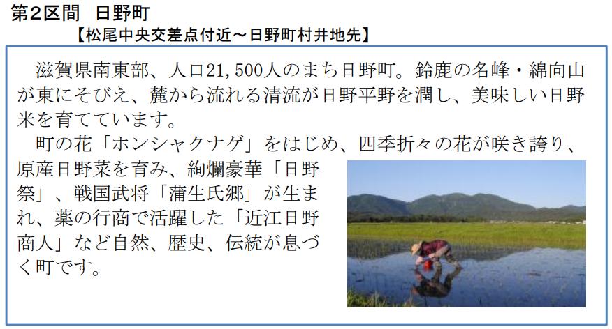 f:id:minamibiwako:20210514104443p:plain