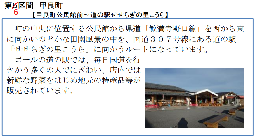 f:id:minamibiwako:20210514105152p:plain
