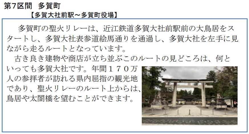 f:id:minamibiwako:20210514105844p:plain