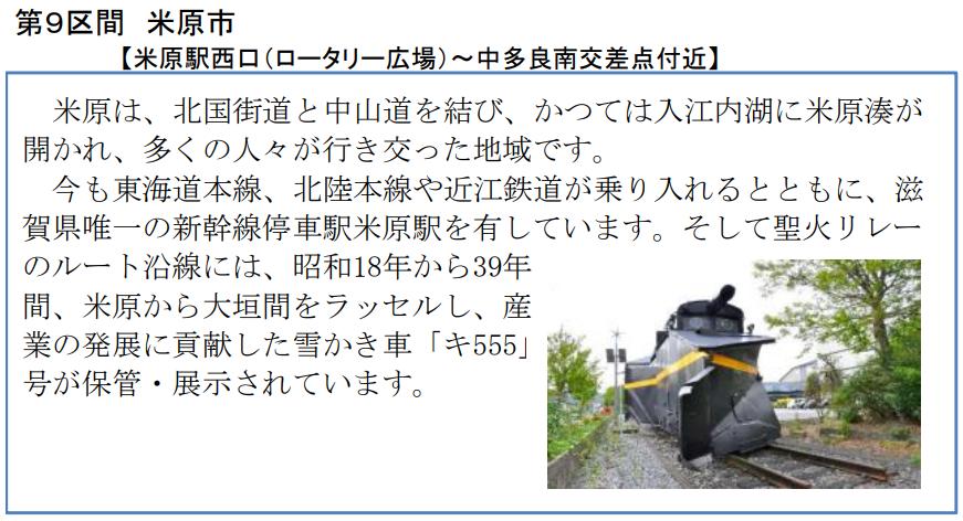 f:id:minamibiwako:20210514110311p:plain