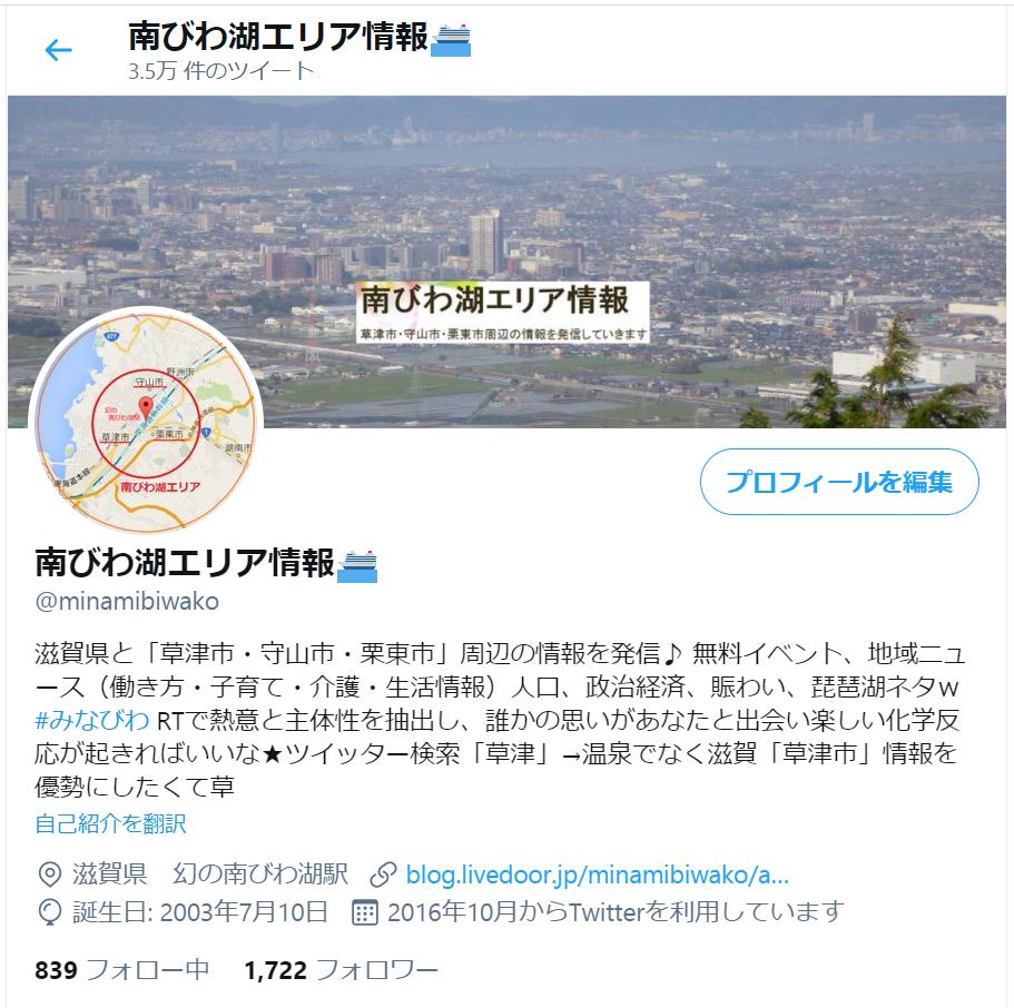 f:id:minamibiwako:20210601000712p:plain