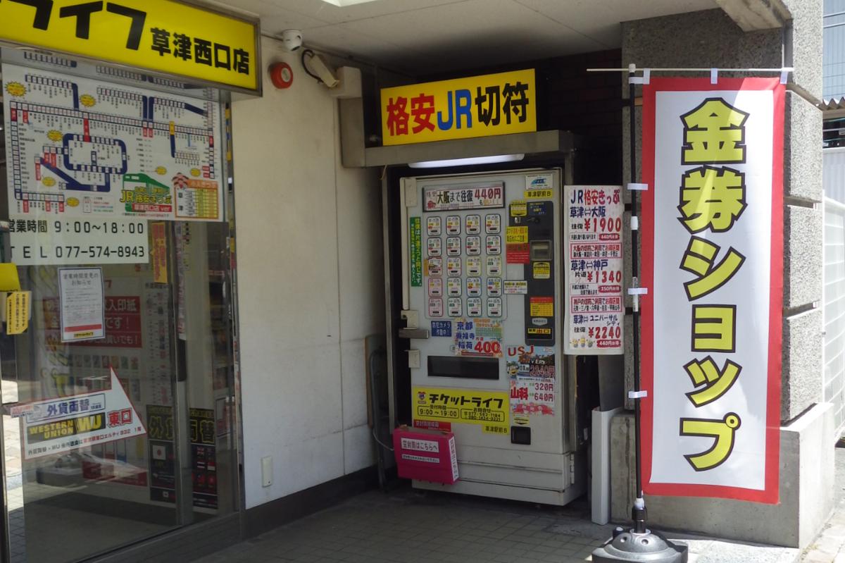 f:id:minamibiwako:20210612005821p:plain