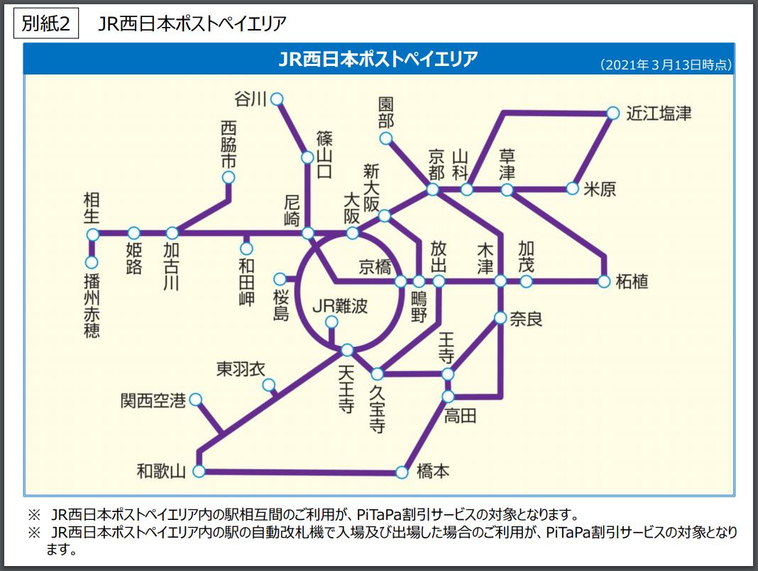 f:id:minamibiwako:20210612171427p:plain