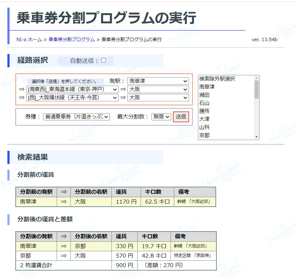 f:id:minamibiwako:20210614110329p:plain