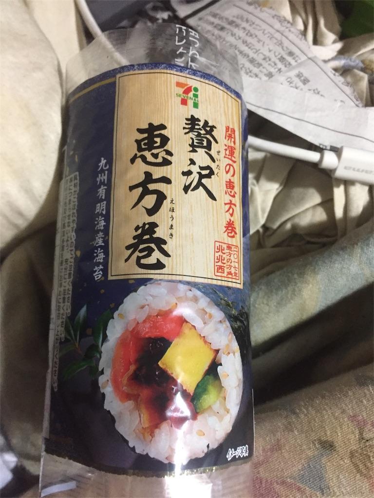 f:id:minamichankawai:20170203070603j:image