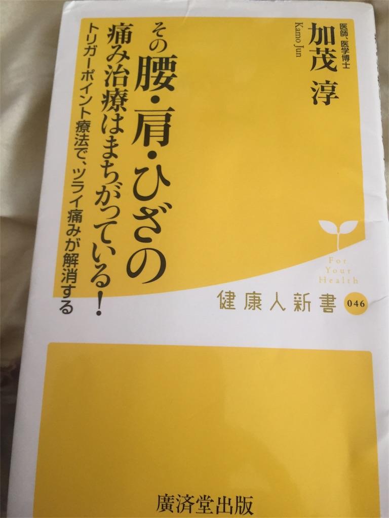 f:id:minamichankawai:20170226133717j:image