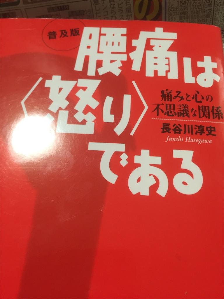 f:id:minamichankawai:20170422135608j:image