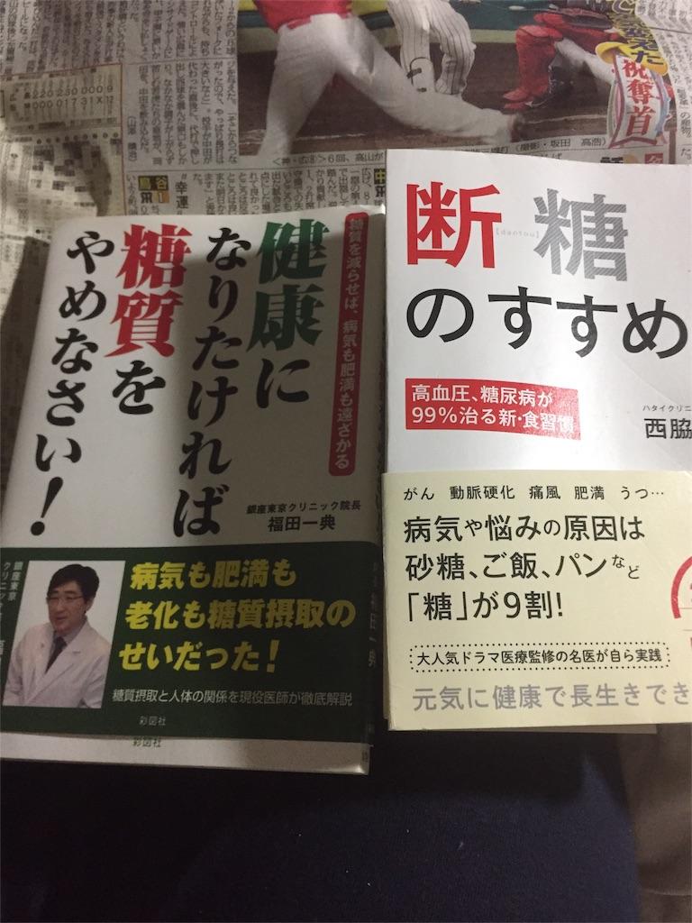 f:id:minamichankawai:20170507044739j:image