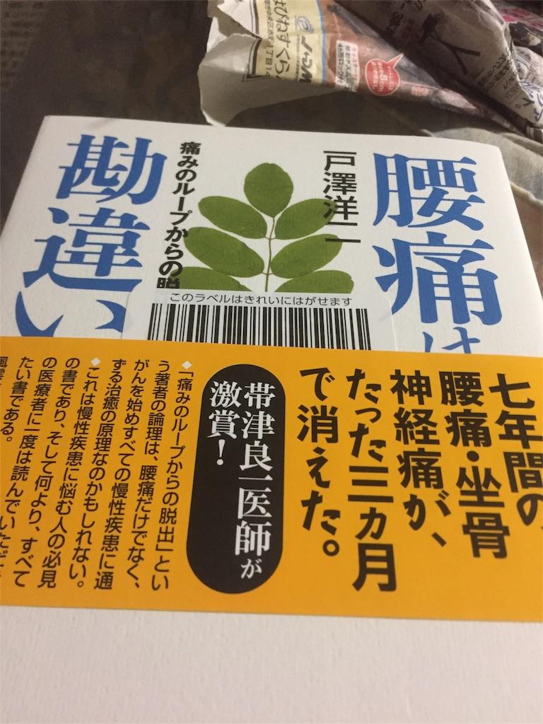 f:id:minamichankawai:20170526015025j:image
