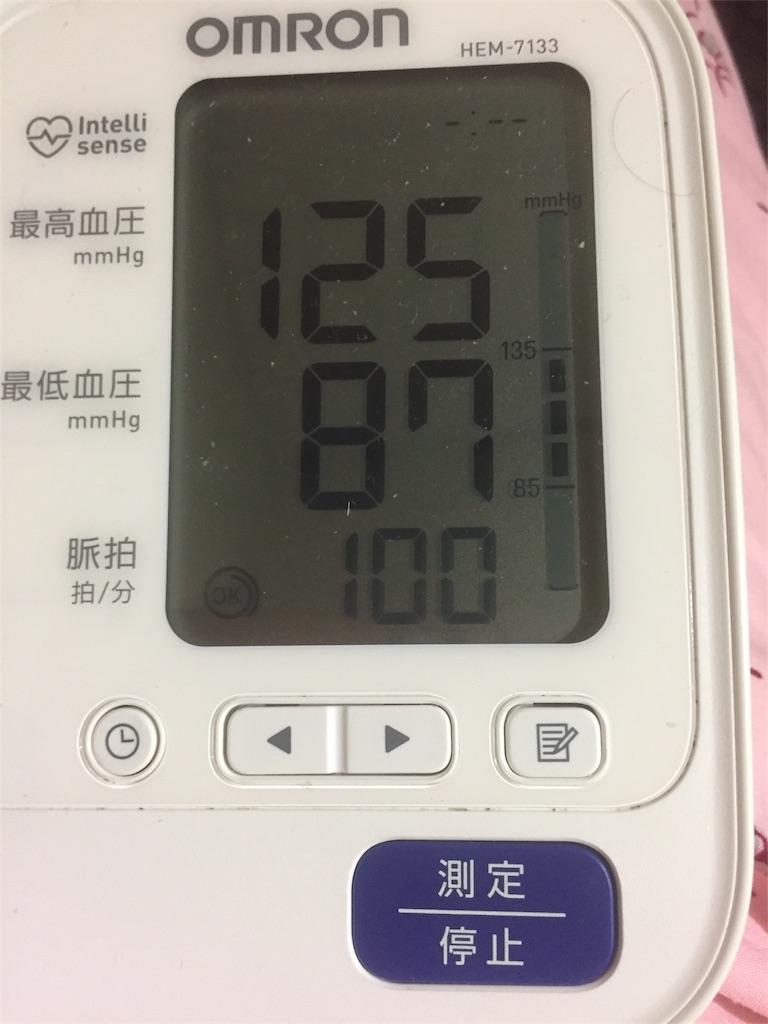 f:id:minamichankawai:20171031071012j:image