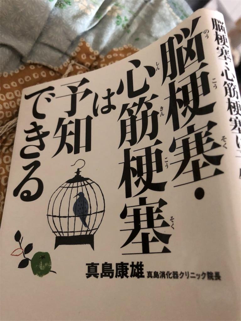 f:id:minamichankawai:20171223143307j:image