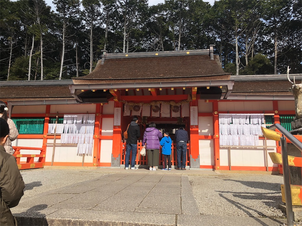 f:id:minamichankawai:20180102162317j:image