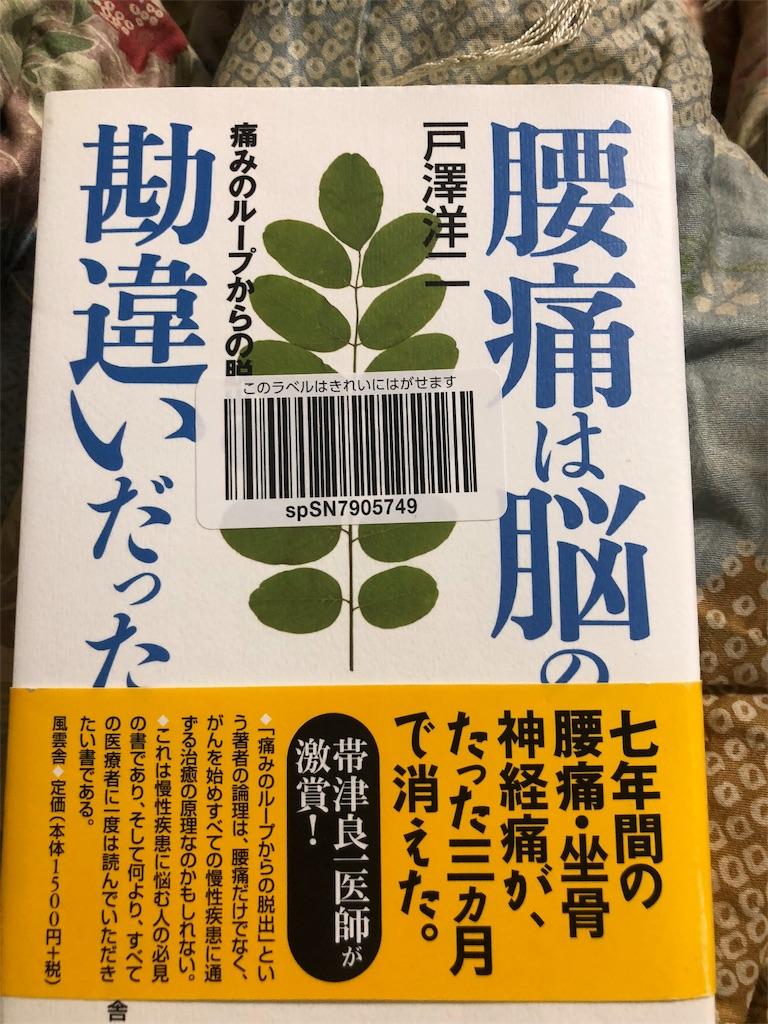 f:id:minamichankawai:20180307083557j:image