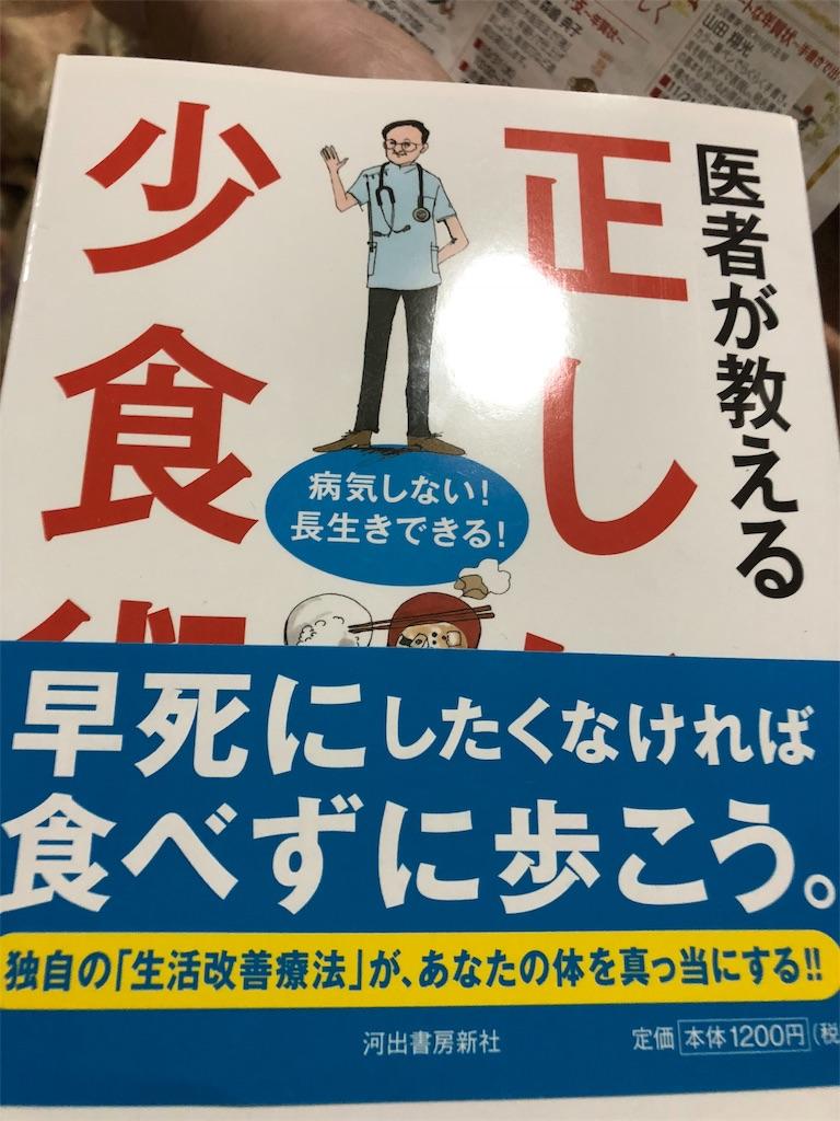 f:id:minamichankawai:20180822073746j:image