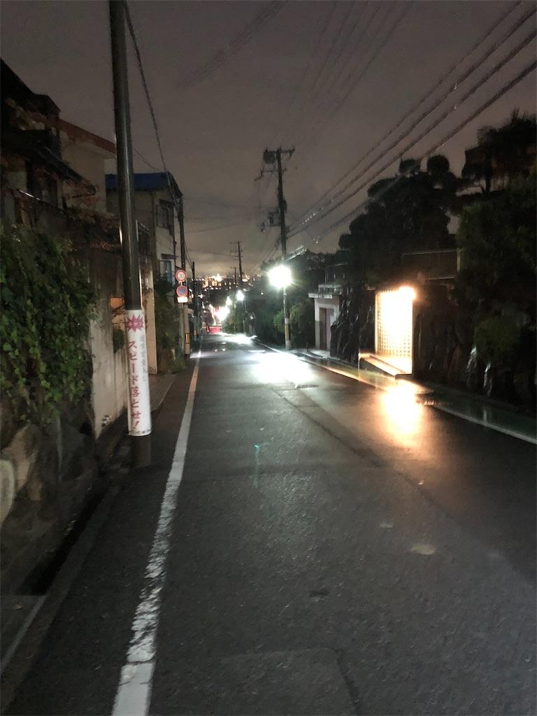 f:id:minamichankawai:20181106055248j:image
