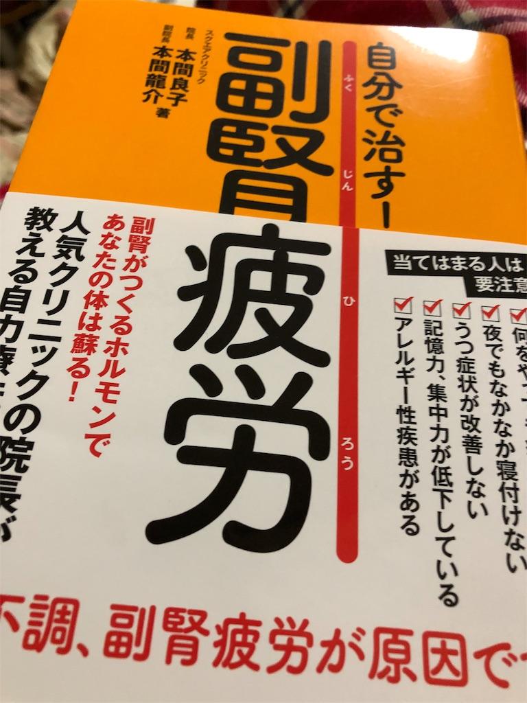 f:id:minamichankawai:20181218164826j:image