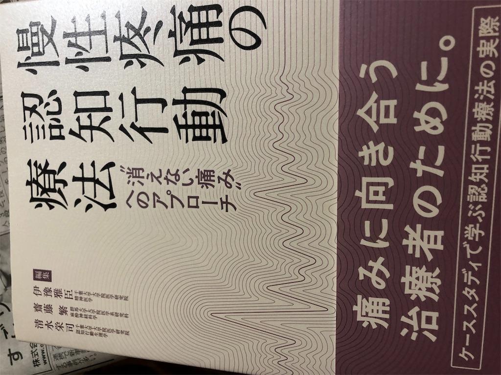 f:id:minamichankawai:20190408074701j:image