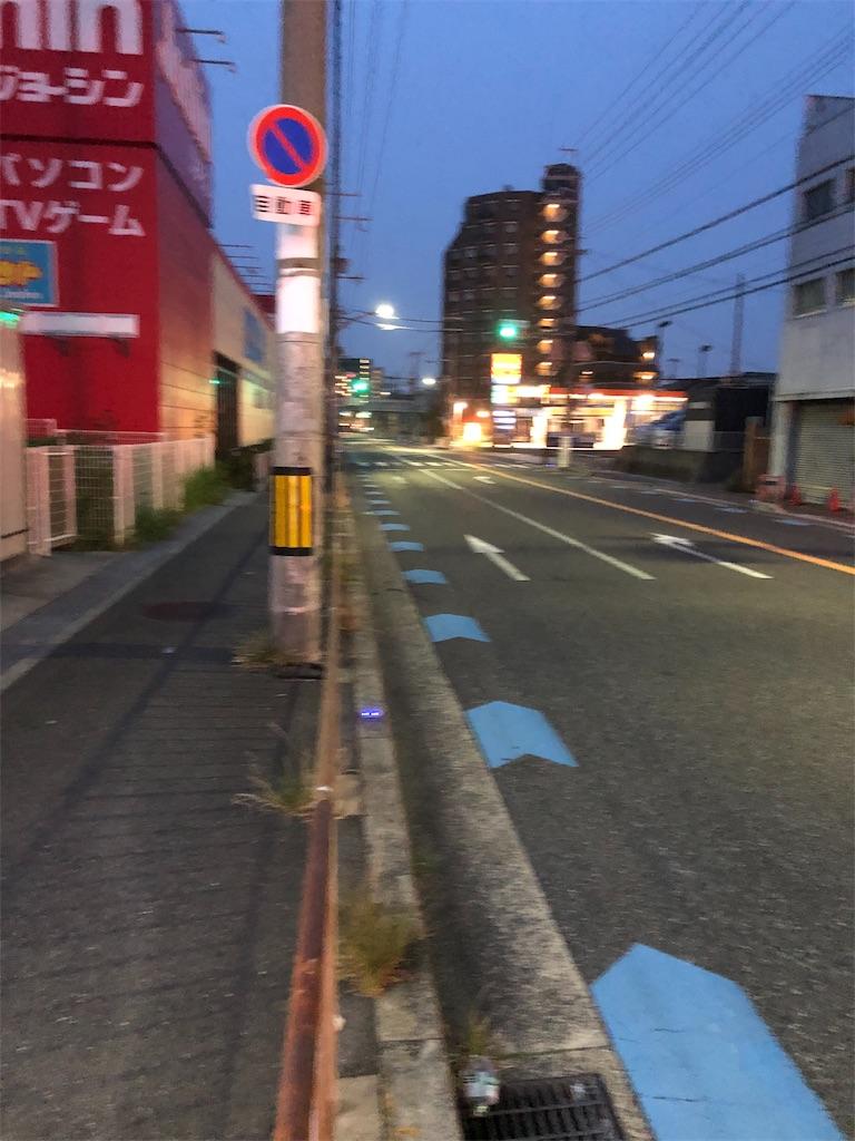 f:id:minamichankawai:20190621062339j:image