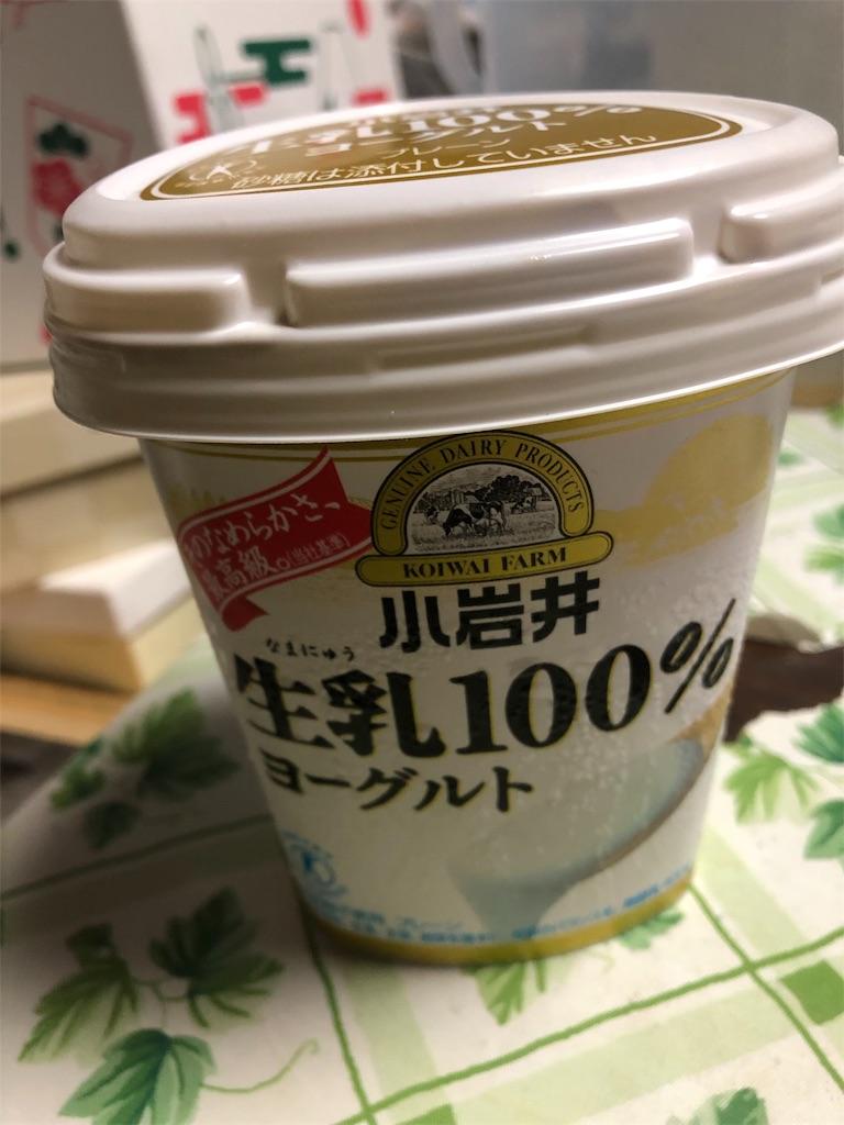 f:id:minamichankawai:20190928061823j:image