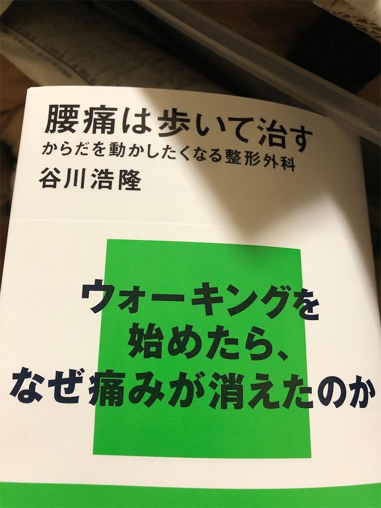 f:id:minamichankawai:20191215100925j:image