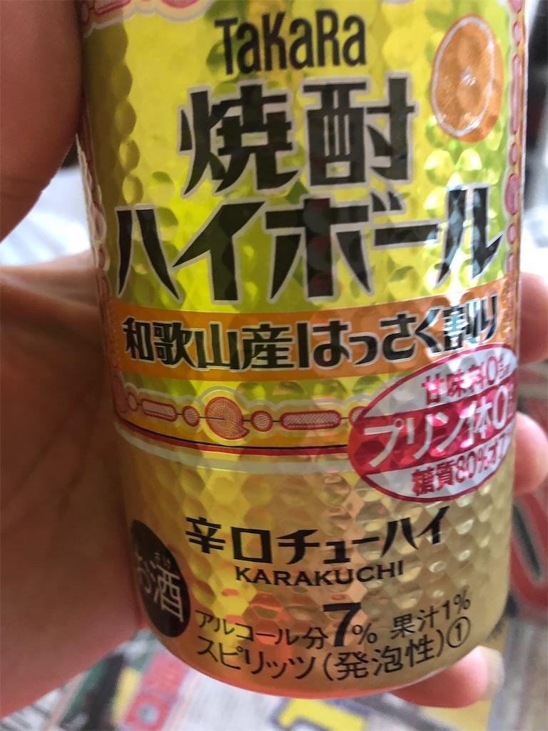 f:id:minamichankawai:20200131160817j:image