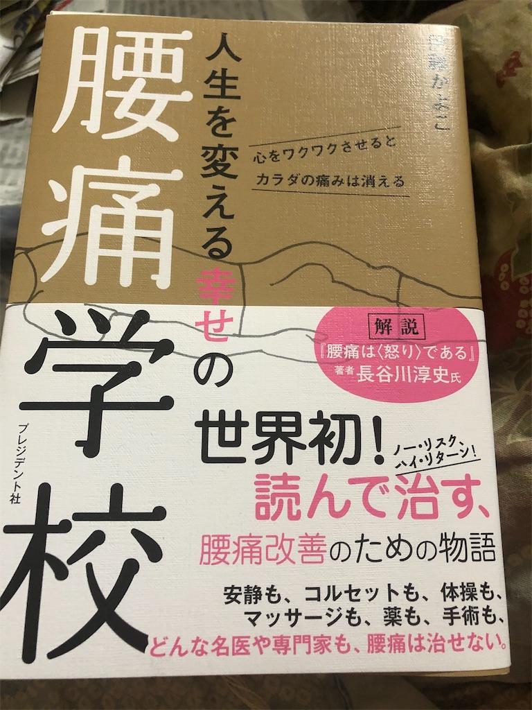 f:id:minamichankawai:20200215063045j:image