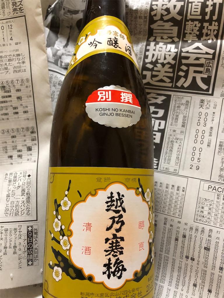 f:id:minamichankawai:20200913050848j:image