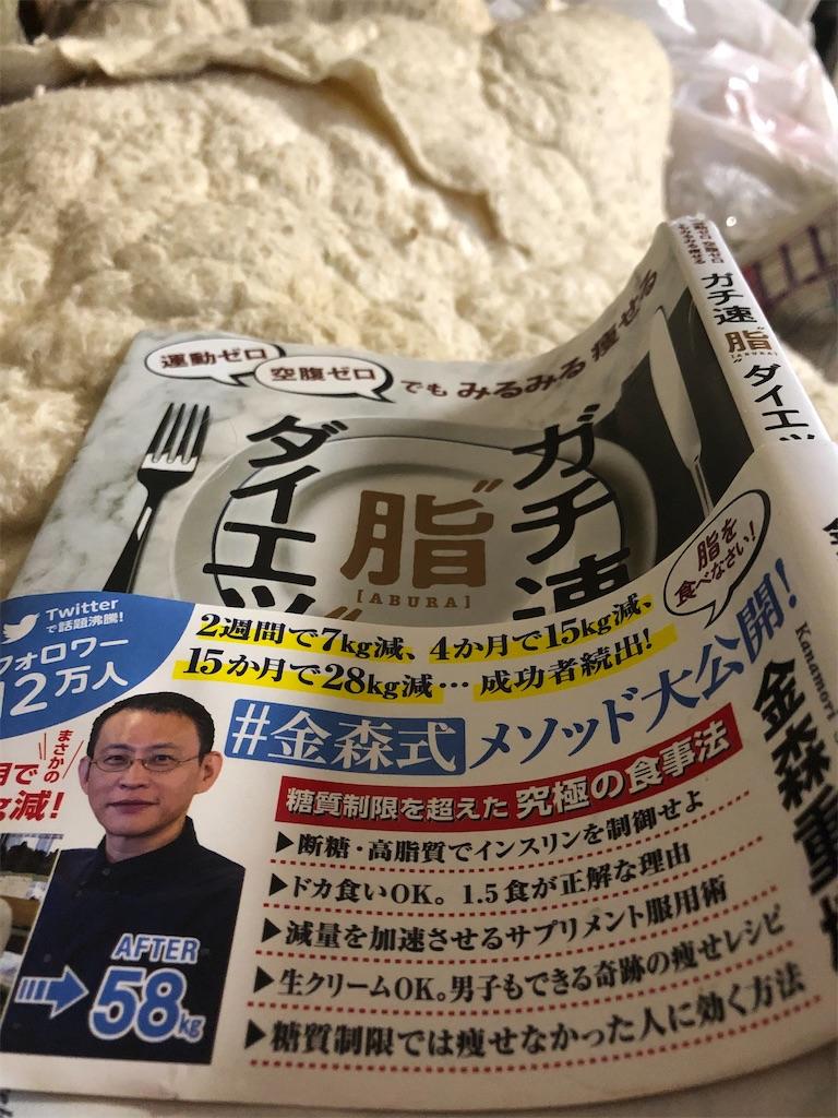f:id:minamichankawai:20201220153236j:image