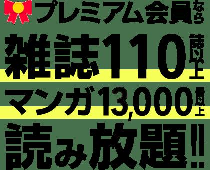 f:id:minamicochi:20200716230125p:plain