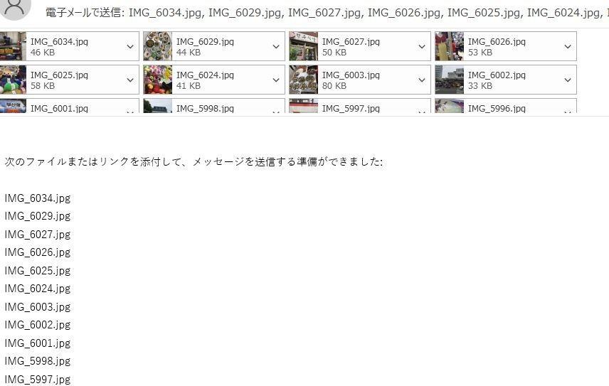 f:id:minamicochi:20200727204016j:plain