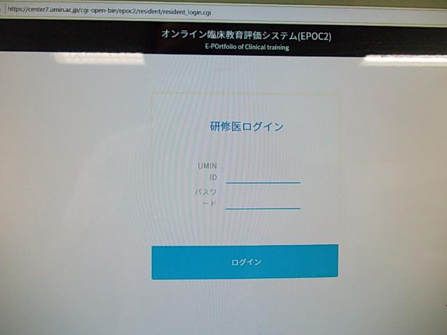 f:id:minamiedu2016:20200516105244j:plain
