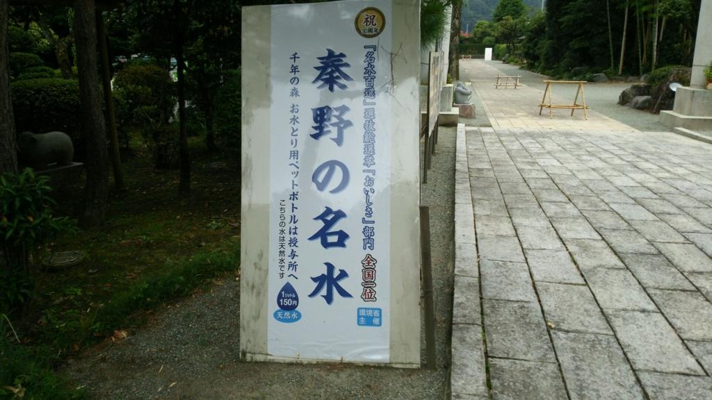 f:id:minamimachida0706:20160820225718j:plain