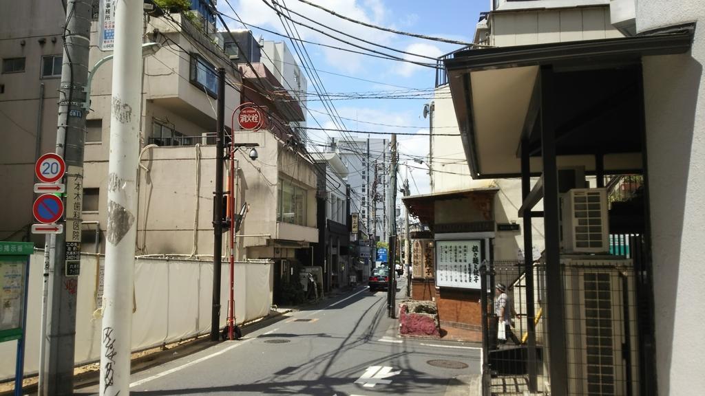 f:id:minamimachida0706:20160821220600j:plain