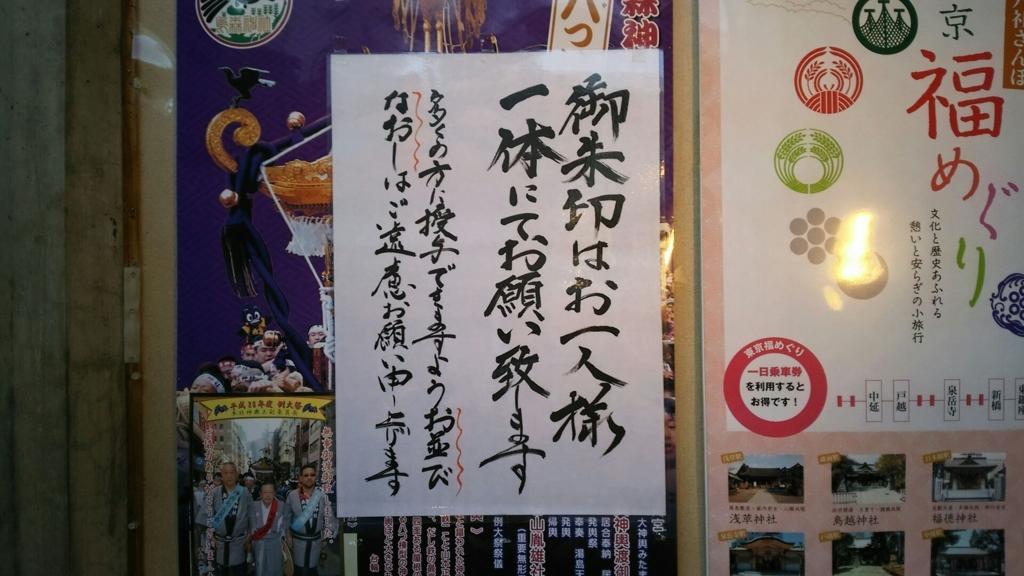 f:id:minamimachida0706:20160825213633j:plain
