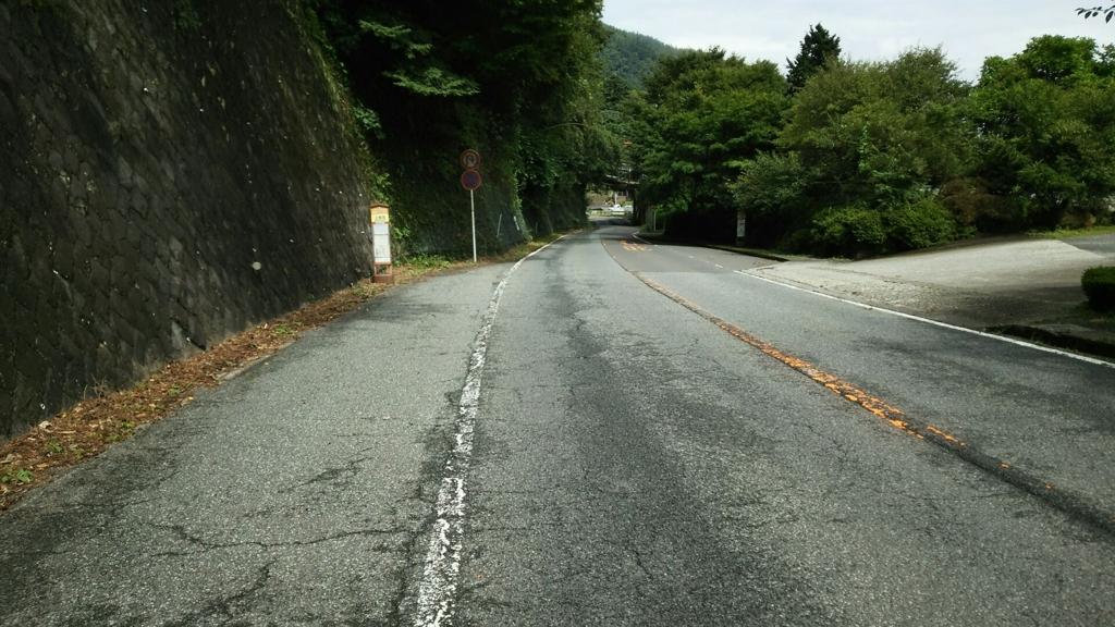 箱根新道との交差部分