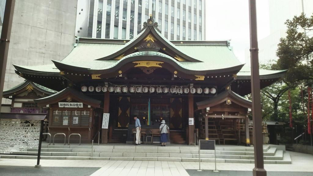 f:id:minamimachida0706:20160922220745j:plain