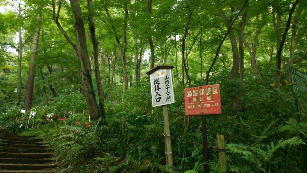 f:id:minamimachida0706:20160928215314j:plain