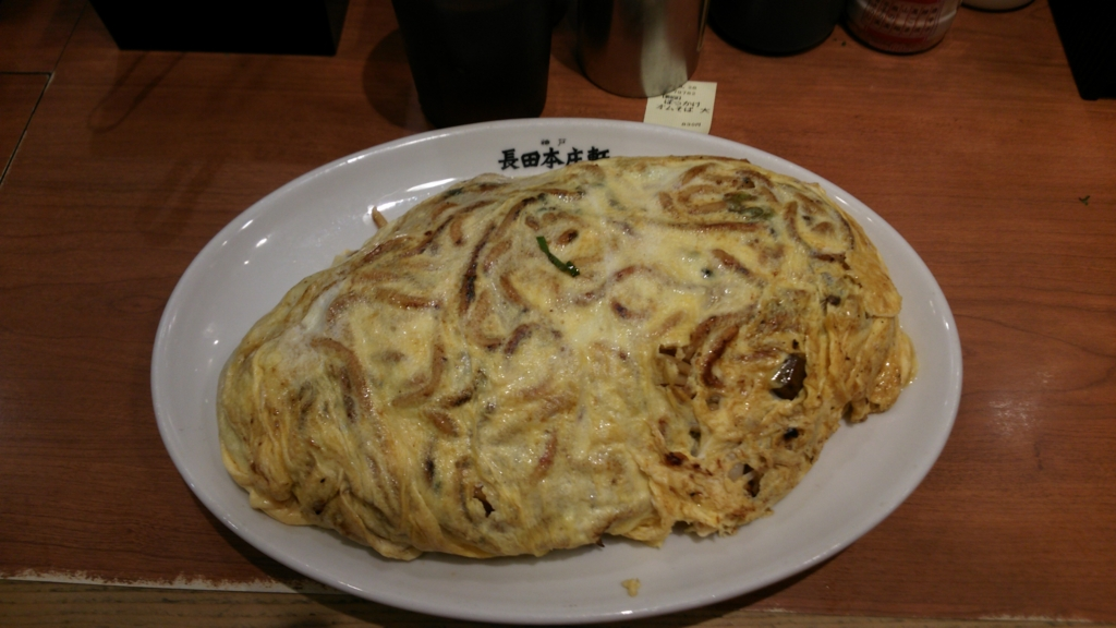 f:id:minamimachida0706:20160930214617j:plain