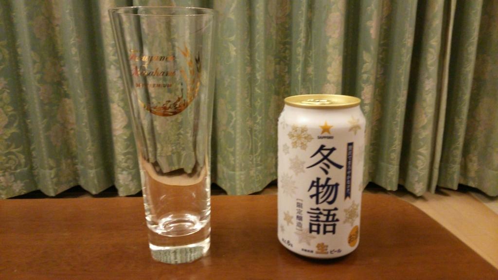 f:id:minamimachida0706:20161105220204j:plain