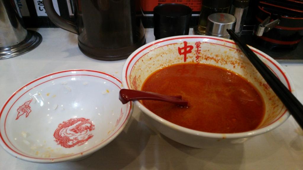 麺と具を完食