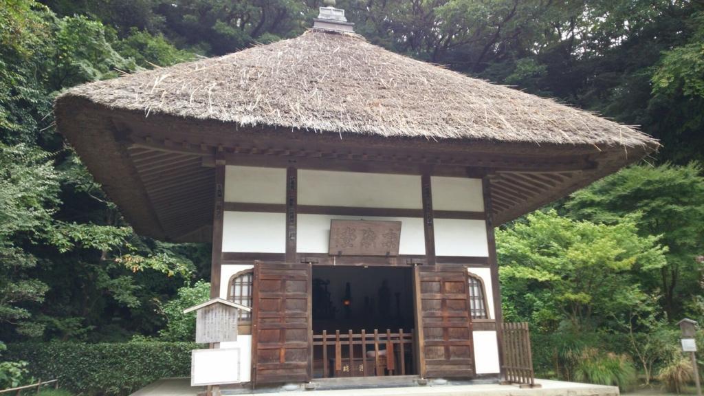 f:id:minamimachida0706:20161112215450j:plain