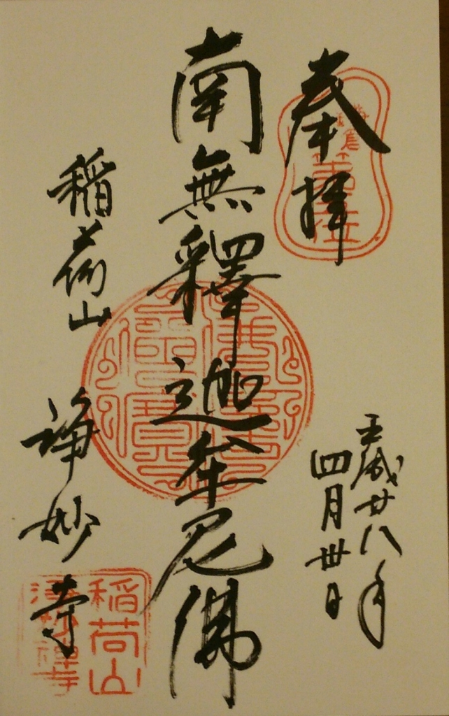 f:id:minamimachida0706:20161121220304j:plain