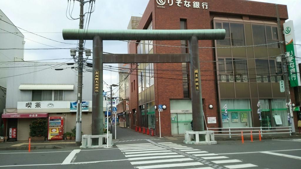 f:id:minamimachida0706:20161123203737j:plain
