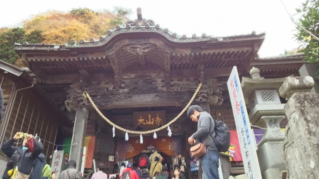 f:id:minamimachida0706:20161124220126j:plain