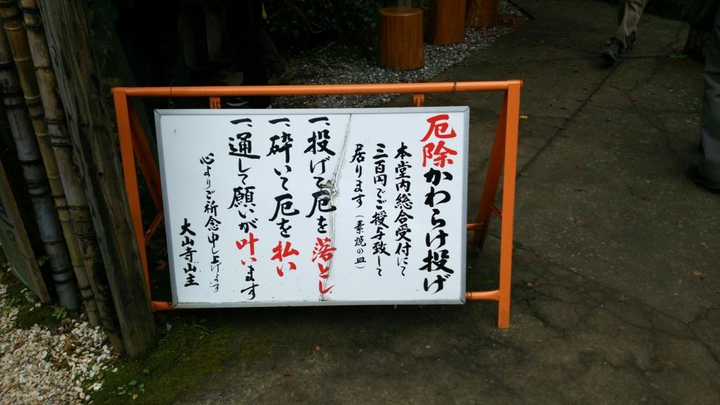 f:id:minamimachida0706:20161124220248j:plain